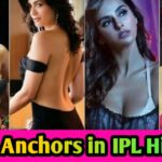 Top 5 Female anchors in IPL history | Female Anchors in Vivo IPL