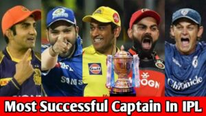 Most Successful Captain In IPL History
