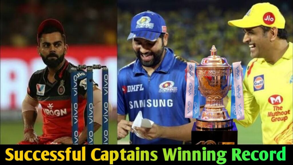 Most Successful Captains in IPL history (Winning Records)